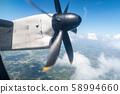 an propeller from an plaina 58994660
