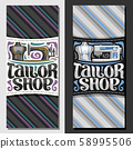 Vector vertical banners for Tailor Shop 58995506