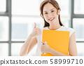 女性生意 58999710
