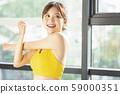 女式運動服 59000351