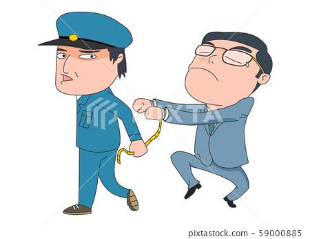 범죄와 사고 59000885