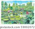Watercolor Mizunomori 59002072