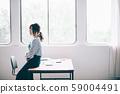 Female business portrait  59004491