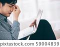 Male business portrait 59004839