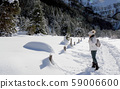 landscape of mountain in winter, Circus of 59006600
