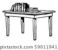 Table with Books, furniture,  vintage engraving. 59011941