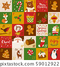 cartoon style Christmas advent vector calendar design with holiday characters, food and symbols 59012922