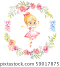 Cute Watercolor Ballerina. Girl Surrounded by floral Vignette and Ballet Shoes. Ballerina Wearing 59017875
