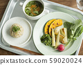 Cooking Brown rice Vegetable 59020024