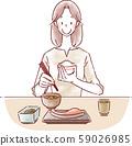 식사중인 여성 59026985