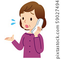 Women consulting over the phone Middle-aged 59027494