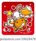 馴鹿廚師+蛋糕+發生的事情(紅色) 59028478