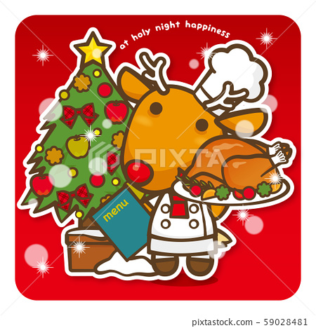 聖誕快樂馴鹿廚師的火雞烤架(紅色) 59028481