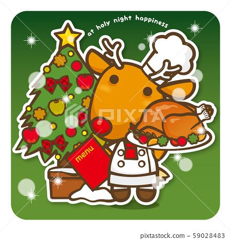 聖誕快樂馴鹿廚師的火雞烤架(綠色) 59028483