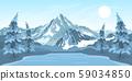 Winter rural landscape 59034850