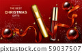 Mascara and lip gloss christmas cosmetics gifts 59037507