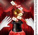 Magic show trick with cards flying out black hat 59038266