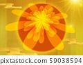 新年のグリーティングカード、菊、日本、真っ赤な太陽、新年賀卡,菊花, 日本, 紅太陽,japan, 59038594