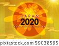 新年のグリーティングカード、菊、日本、真っ赤な太陽、新年賀卡,菊花, 日本, 紅太陽,japan, 59038595