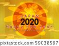 新年のグリーティングカード、菊、日本、真っ赤な太陽、新年賀卡,菊花, 日本, 紅太陽,japan, 59038597