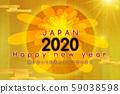 新年のグリーティングカード、菊、日本、真っ赤な太陽、新年賀卡,菊花, 日本, 紅太陽,japan, 59038598