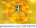 新年のグリーティングカード、菊、日本、真っ赤な太陽、新年賀卡,菊花, 日本, 紅太陽,japan, 59038599