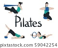 Set of woman exercising and stretching while doing pilates isolated on white. Pilates poses abd equipment colored vector illustration. 59042254