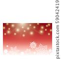 閃亮的雪花和星星背景 59042419
