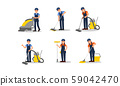 Cleaners Executing Their Work Duties Vector Illustrations Set 59042470