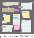 Paper stickers or sticky note, yellow memo 59047612