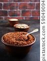 brown rice 59049094