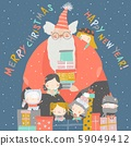 Cartoon Santa Claus with children and gifts 59049412
