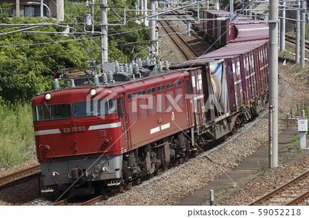 가고시마 본선 간다, ED76 형 견인화물 열차 59052218
