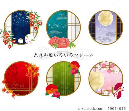 日式框架:日式框架,圓窗,日式房間,日式房屋,月亮植物,南天,秋葉,櫻花,牡丹,松木,滿月 59054056