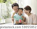 父母和孩子的泡沫 59055852