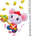 大国天鼠 59055924
