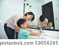 洗手與父母和孩子 59056265