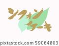 Calligraphy writing chiffon cake 59064803