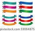 色帶框標題標題裝飾 59064875