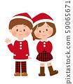 聖誕男孩和女孩① 59065671