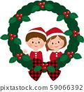 聖誕男孩和女孩花圈 59066392