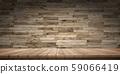 鮮豔細緻的教室木板牆木製平台特寫背景,正視圖(高分辨率 3D CG 渲染∕著色插圖),正視圖(高分辨 59066419