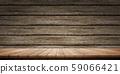 鮮豔細緻的教室木板牆木製平台特寫背景,正視圖(高分辨率 3D CG 渲染∕著色插圖),正視圖(高分辨 59066421