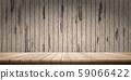 鮮豔細緻的教室木板牆木製平台特寫背景,正視圖(高分辨率 3D CG 渲染∕著色插圖),正視圖(高分辨 59066422