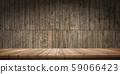 鮮豔細緻的教室木板牆木製平台特寫背景,正視圖(高分辨率 3D CG 渲染∕著色插圖),正視圖(高分辨 59066423