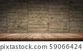 鮮豔細緻的教室木板牆木製平台特寫背景,正視圖(高分辨率 3D CG 渲染∕著色插圖),正視圖(高分辨 59066424
