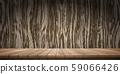 鮮豔細緻的教室木板牆木製平台特寫背景,正視圖(高分辨率 3D CG 渲染∕著色插圖),正視圖(高分辨 59066426