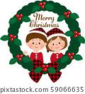 聖誕花環留言② 59066635