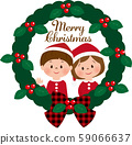 聖誕花環留言① 59066637
