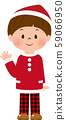 聖誕男孩① 59066950